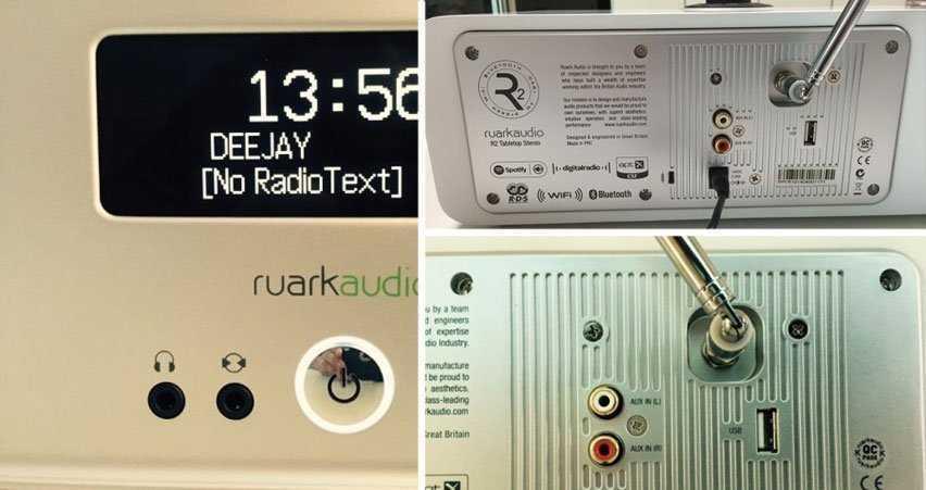 Radio Internet Wi-Fi & Bluetooth – Proviamo Ruark R2